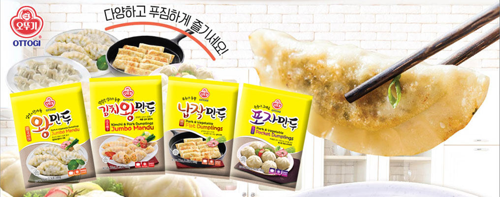 New Dumpling series produced in the USA has released