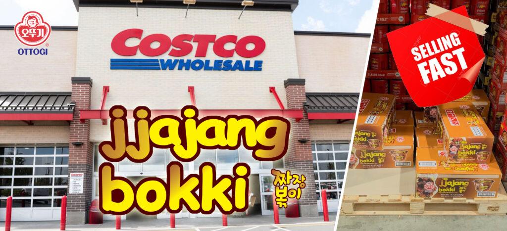 Veni, vidi, vici! 'Jjangbboki' runs fast at Costco
